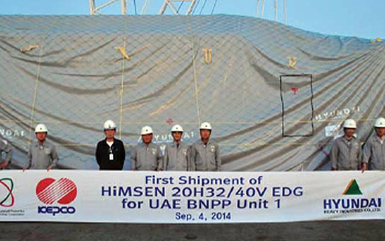Emergency Diesel Generator for Nuclear Power Plant